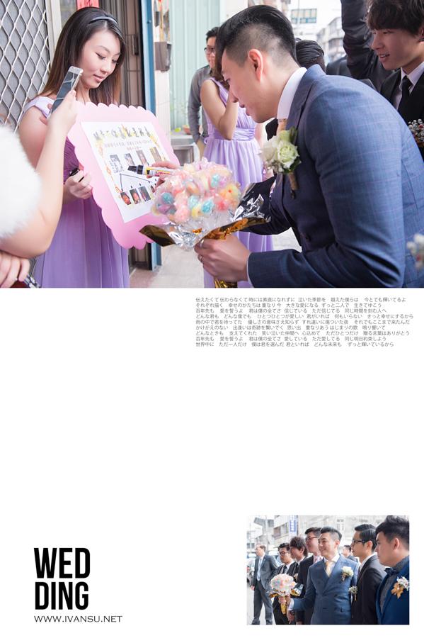 29568797991 4de220607e o - [台中婚攝] 婚禮攝影@林酒店 汶珊 & 信宇