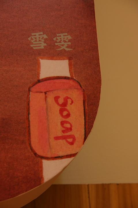 三峽茶山房肥皂文化體驗館觀光工廠0008