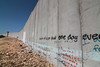 Separation barrier and watchtower by Aida refugee camp