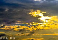 Sky ( Nana) Tags: light sky cloud love beautiful clouds nikon with natural taiwan  i  d7000