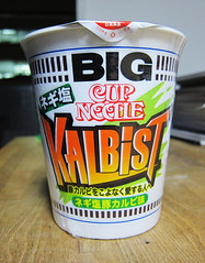 Kalbist Cup Noodle (Sublight Monster) Tags: food cup japan japanese kanji snack instant  junkfood noodle package kalbi   hiragana katakana cupnoodle nissin