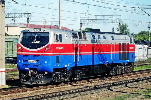 TE33A-0228