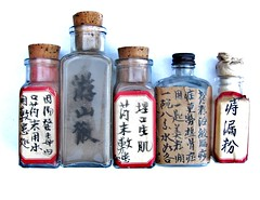 Bottles (cgrantk) Tags: ourdailychallenge
