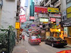 Hong Kong June 2012 - 026
