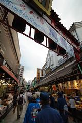 20160720-DS7_9231.jpg (d3_plus) Tags: street building festival japan temple nikon scenery shrine wideangle daily architectural  nostalgic streetphoto nikkor  kanagawa   shintoshrine buddhisttemple dailyphoto sanctuary  kawasaki thesedays superwideangle          holyplace historicmonuments tamron1735  a05     tamronspaf1735mmf284dildasphericalif tamronspaf1735mmf284dildaspherical architecturalstructure d700  nikond700  tamronspaf1735mmf284dild tamronspaf1735mmf284