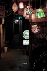 Alley (fumiabe) Tags: alley kyoto   fujifilm  xe2 pontocity