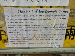 The Spirit of the Olympic Games (MFinChina) Tags:  hongkong hongkongisland olympics olympicgames spirit philosophical bill pasted public
