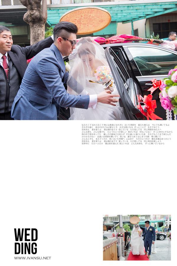 29023900314 4ed6eb2b5d o - [台中婚攝] 婚禮攝影@林酒店 汶珊 & 信宇