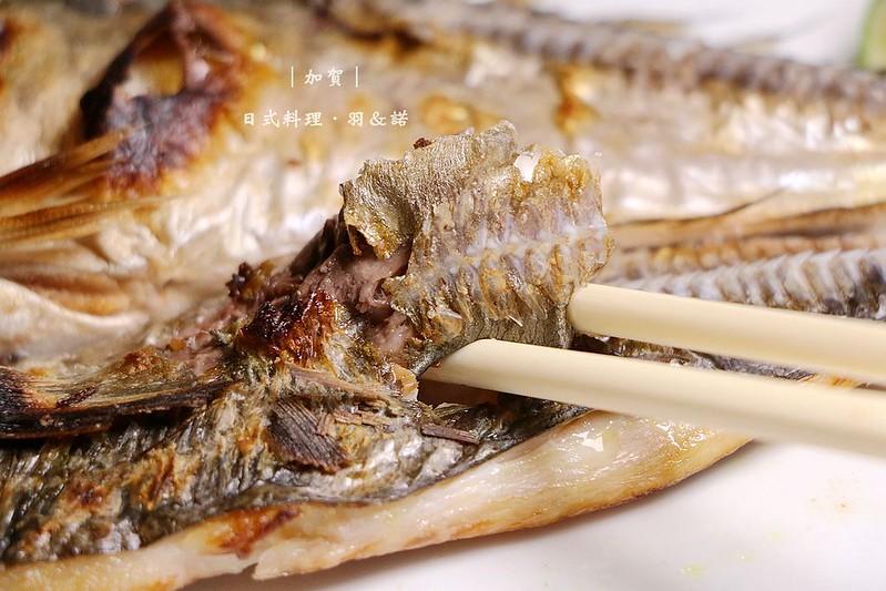 加賀屋日式料理53