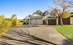 9 Connor Pl, Rouse Hill NSW