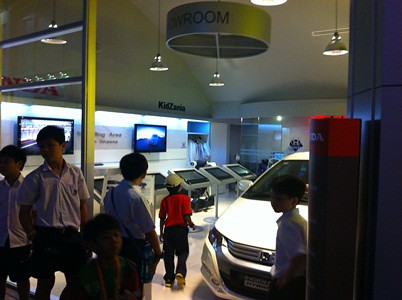 Kidzania Car Showroom