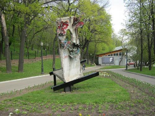 Фрагмент берлинской стены у центра Сахарова