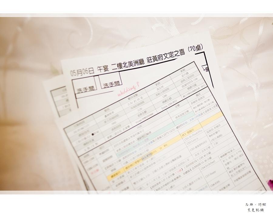 志祥&巧微_004