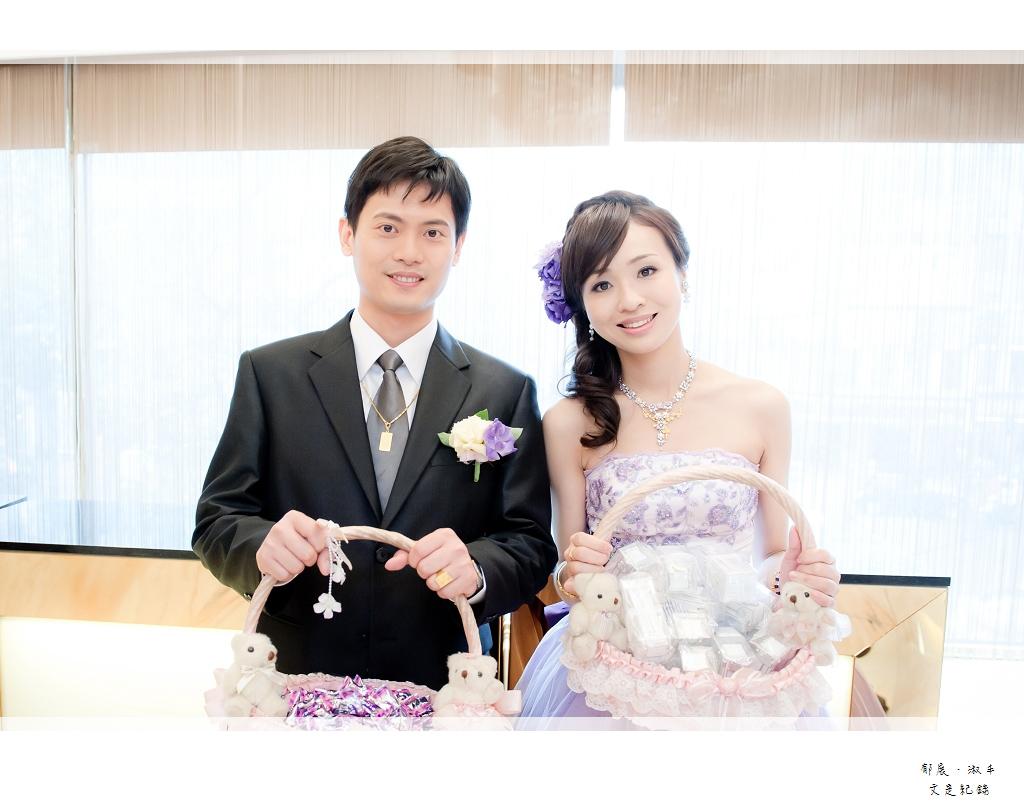 郁展&淑丰_099