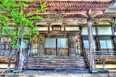 慈恩寺 (Jion-ji) (rafael_tsunami) Tags: japan temple shrine gifu hdr gujo