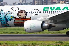 EVA AIR A330-300 B-16333 Hello Kitty (Steven Weng) Tags: hello eva taiwan kitty airbus taipei 長榮航空 a330300 b16333