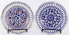 2015. (2) Royal Vienna Reticulated Cabinet Plates