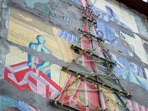 Soviet Mosaic | Kungur Machine Factory | Kungur | Perm Krai | Russia