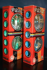 Invaders Boxes Side (Takara 1970's) (Donald Deveau) Tags: takara henshincyborg japanesetoy actionfigure vintagetoy alien sciencefiction space packaging
