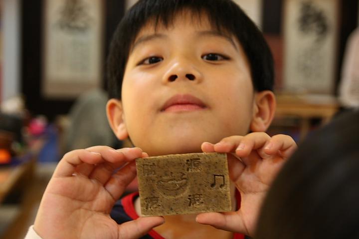 三峽茶山房肥皂文化體驗館觀光工廠0055