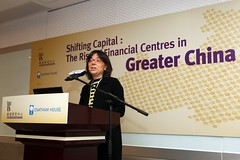 Paola Subacchi, Research Director, International Economics (Chatham House, London) Tags: china hongkong chathamhouse internationaleconomics internationalrelations internationalaffairs researchdirector royalinstituteofinternationalaffairs paolasubacchi