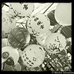 "Lanterns in Hong Kong • <a style=""font-size:0.8em;"" href=""http://www.flickr.com/photos/40100768@N02/7361609770/"" target=""_blank"">View on Flickr</a>"