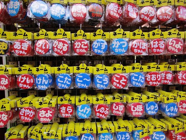 滋賀県の占い師・スポットを紹介|よく当たる有名な占い師と口コミ