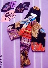 ATC1025 - Kyoko (tengds) Tags: orange atc lavender geisha kimono obi fans papercraft japanesepaper washi ningyo handmadecard chiyogami yuzenwashi japanesepaperdoll origamidoll tengds