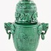 182. Antique Style Chinese Lidded Jar