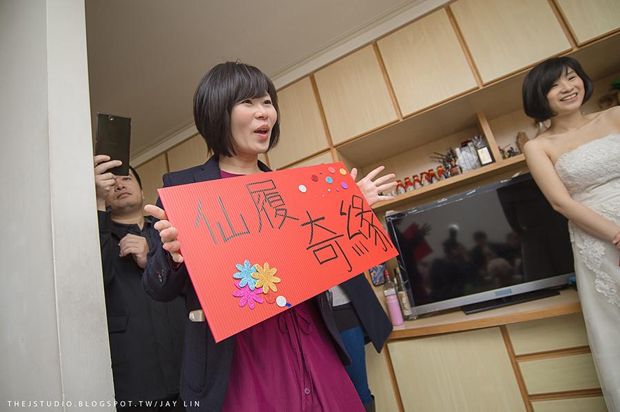 富基采儷 婚攝JSTUDIO_0069