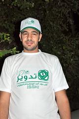 تدوير (13) (جمعية العكر الخيرية مملكة ا) Tags: في البحرين جمعية قامت بها حملة مملكة الخيرية تدوير العكر النفايات