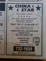 China Star Late 80s (frankasu03) Tags: las vegas vintage mall boulevard restaurants retro 80s 90s eateries