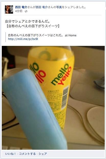 (1) 西田 竜介