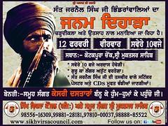 10955198_1540615312887155_5773201842041333117_n (sikhvirsacouncil) Tags: sikh sikhi sikhvirsa sikhvirsacouncil charsahibzade p punjab singh bhindranwale