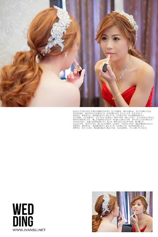 29046322274 de2e6e2e6e o - [台中婚攝]婚禮攝影@裕元花園酒店 時維 & 禪玉