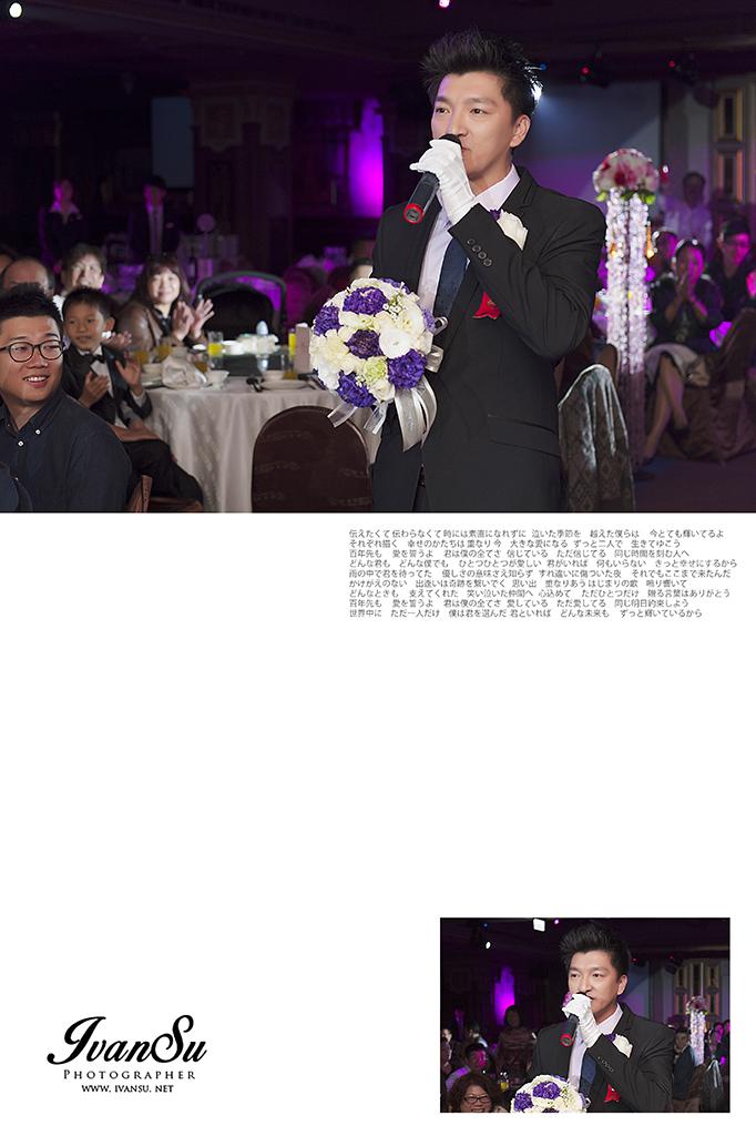 29153276234 fd2e86e45d o - [台中婚攝] 婚禮攝影@新天地婚宴會館  忠會 & 怡芳