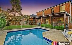 8 March Way, Kellyville Ridge NSW