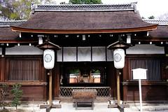 下鴨神社 Shimogamo Jinja (ELCAN KE-7A) Tags: japan kyoto shrine pentax 京都 日本 jinja shimogamo mitsui k7 下鴨神社 2011 ペンタックス 舞殿 三井神社