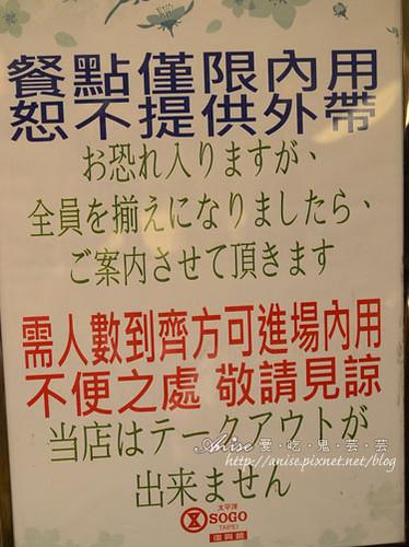 山頭火004.jpg