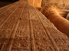 Edfu Temple Tour
