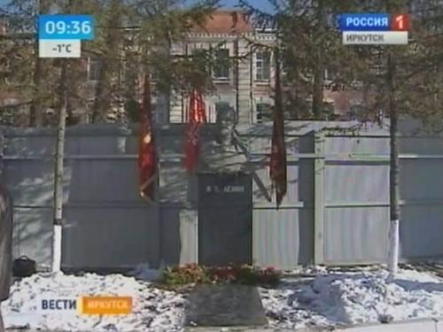 Иркутск-7 ©  kudinov_dm