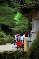 (eyawlk60) Tags: japan canon eos japanese kyoto   5d nippon  goldcollection