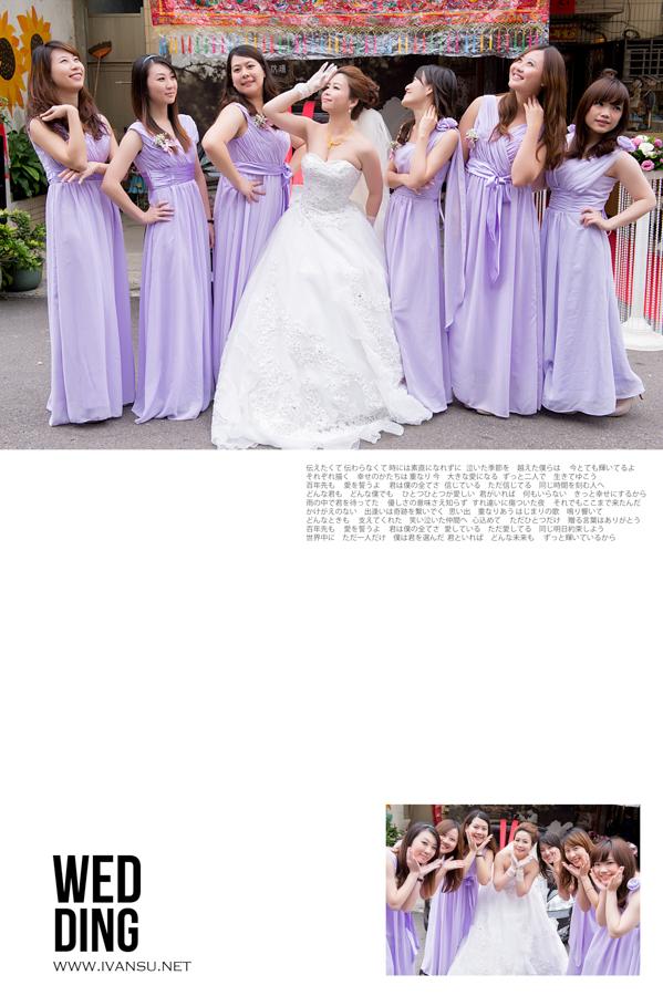 29023903694 ffe7354d80 o - [台中婚攝] 婚禮攝影@林酒店 汶珊 & 信宇