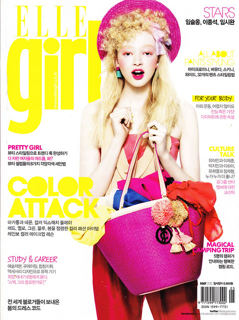 magazine korea press ellegirl designani