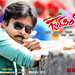 Gabbar-Singh-Movie-Latest-Wallpapers-Justtollywood.com_6