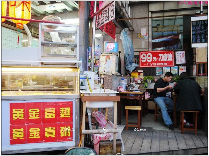 桃園天廚一號素食料理 (5).JPG