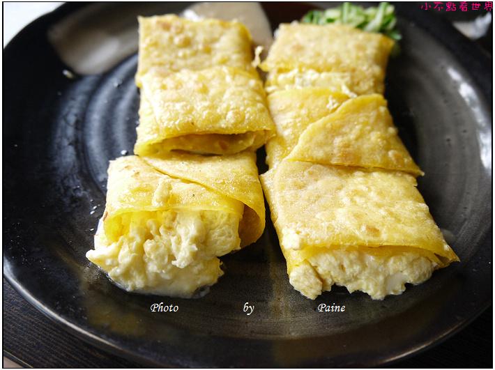 新店碧潭橋畔幸福早餐