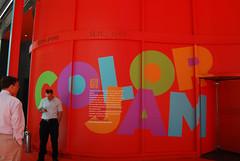 023_edited-1 (courtneyureel) Tags: street city summer people chicago color art june buildings adams loop vinyl jam statestreet 2012 jessicastockholder colorjam artloop2012