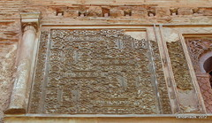 Bib al-hamra (Puerta del Vino) (Landahlauts) Tags: heritage andaluca europa europe unescoworldheritagesite unesco worldheritagesite alhambra granada andalusia andalusien follaje historia andalousie marmol andalusie andaluz columnas puertadelvino alandalus yeseria andaluzia   arabesco patrimoniodelahumanidad islamicdesign herencia  andaluzja andaluzio      ataurique              muhammadv   andalouzia andalusiya    muhammadiii bibalhamra tawrq
