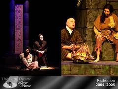 Rashomon (Barn Theatre (Montville, NJ)) Tags: tom joseph bill hannah 20042005 purdy hodge hendry rashomon edkin